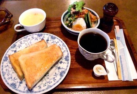 牛田本町「カフェ・ド シャンティ」(閉店)