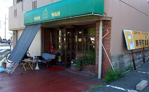 wanwan_01