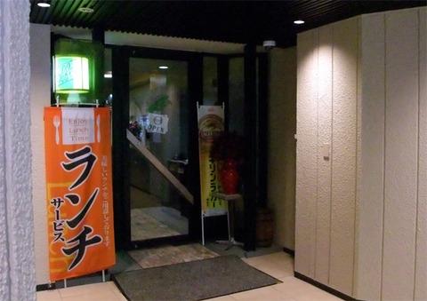 ichigoya_01