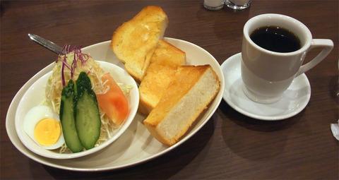 舟入幸町「Cafe Fragrant(カフェフレグラント)」