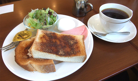 cloudcoffee_02