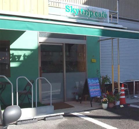 skytripcafe_01