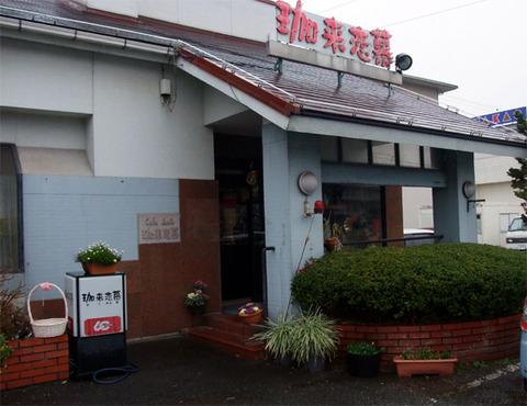 kakurenbo_01