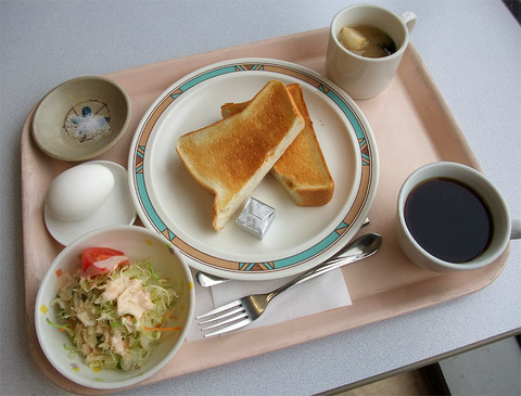menkyo_momiji_02
