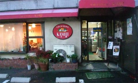 kamiji_01