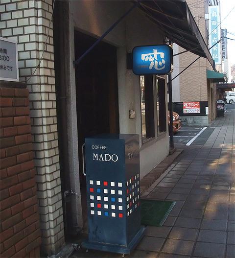 mado_01