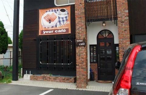 yourcafe_01