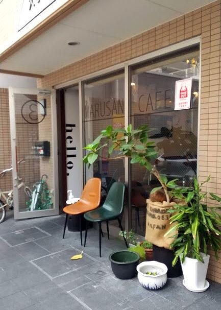 marusan_cafe_01