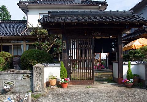 kakashi_01