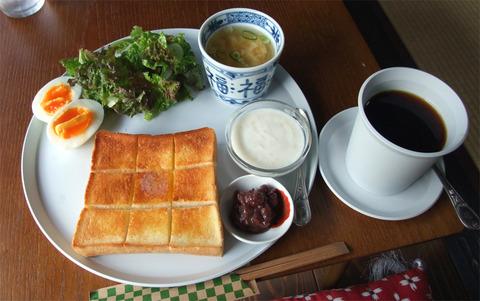 廿日市市天神「Cafe&Gallery柿尾坂」