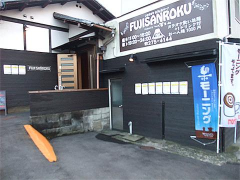 fujisanroku_01
