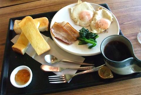 亀山「染と茶 可部店」
