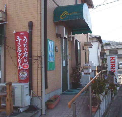 chiyomi_01