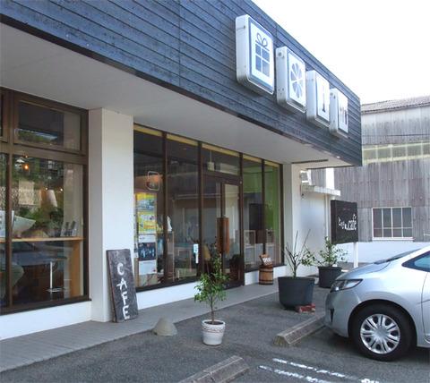 tobishima_cafe_01