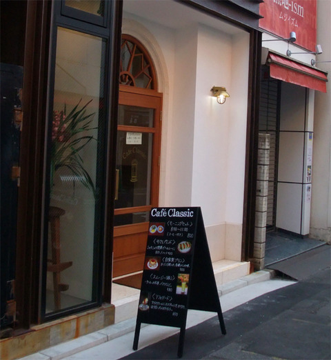 cafe_classic_01