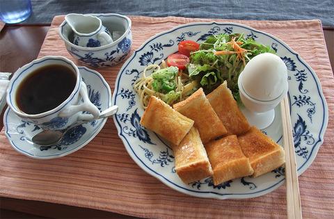 大野中央「Cafe Tra-Vigne(トラヴィーネ)」