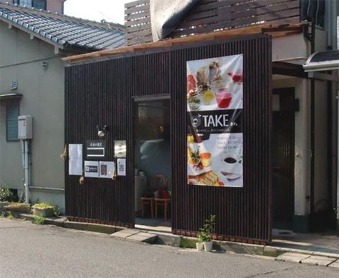 takecafe_01