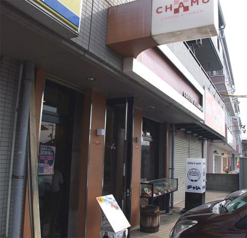 chamu_01