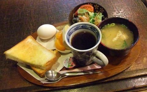 西蟹屋「さくら乃カフェ」