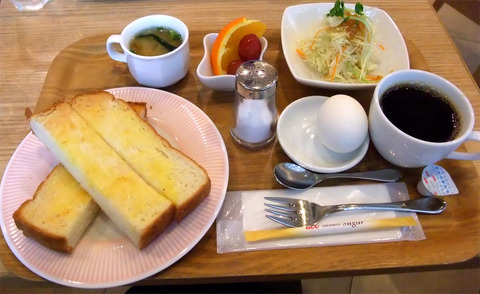 船越南「kitchen MAKURAGI(マクラギ)」