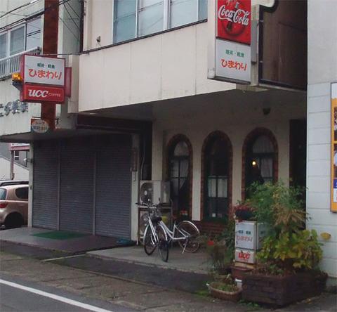 himawari_01