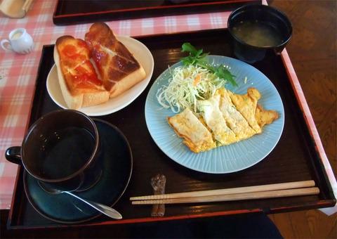 海田町西浜「カフェテラスマイルドパートⅡ」