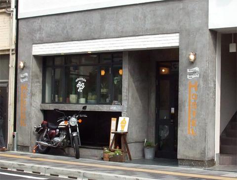 akicafe_01
