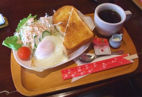 甲田町高田原「喫茶甲(きのゑ)」