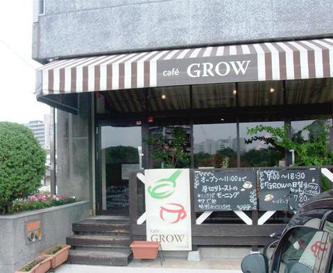 grow_01