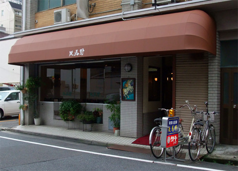 yamano_01