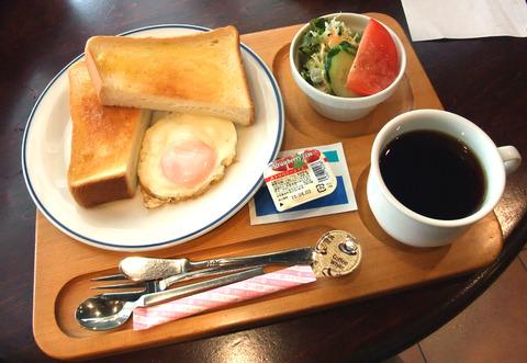 井口台「cafe space TOY(トイ)」