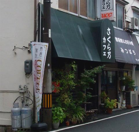 sakurano_cafe_01