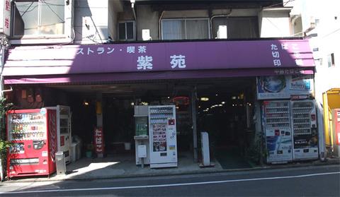 shien_01