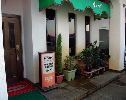 kazu_01