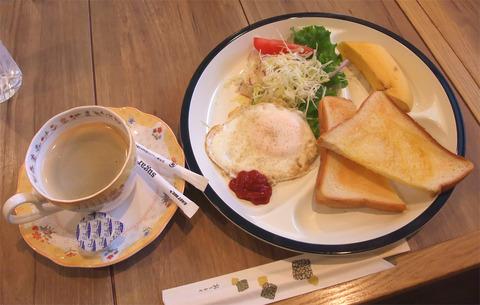 白木町大字三田「みたカフェ」