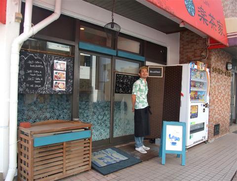 cafe_lega_01