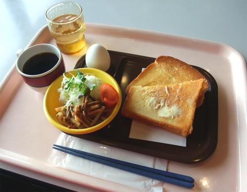 shiyakusyo_02