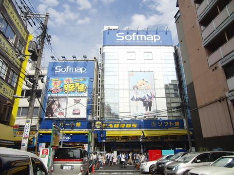 ソフマップなんば店 ザウルス1 ソフト館(1)