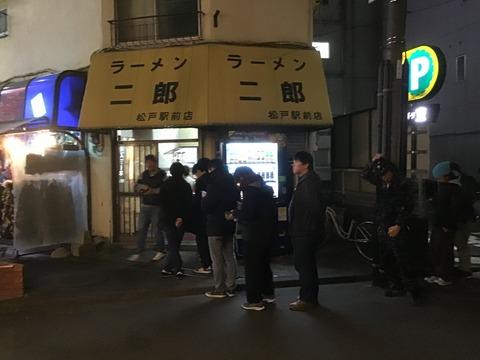 松戸駅前店(3)