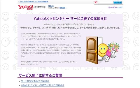 Yahoo!JAPAN