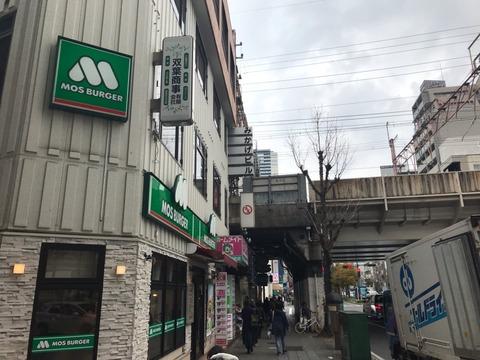 モスバーガーJR福島駅前店