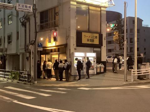 ラーメン二郎 荻窪店(1)