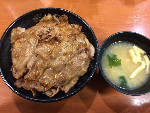 東京チカラめし 新宿西口1号店