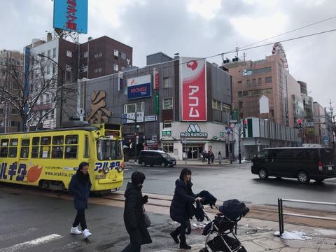 モスバーガー札幌四番街店