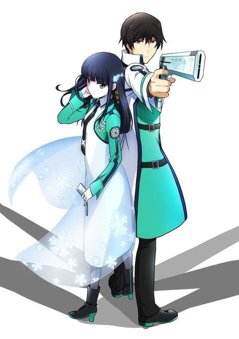 魔法科高校の劣等生(1)