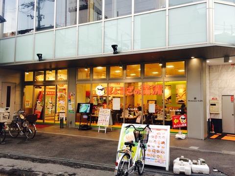 ぎょうざの満洲 JR京橋駅店(1)
