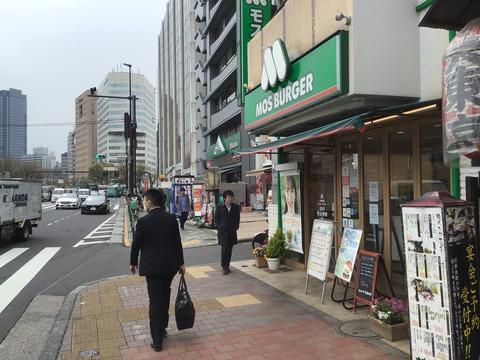 モスバーガー市ヶ谷田町店