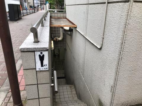 三田図書館脇公衆便所(2)