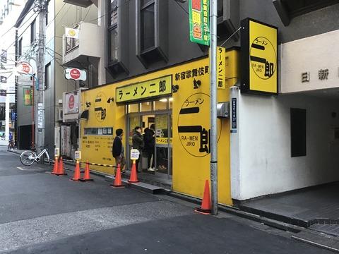 ラーメン二郎 新宿歌舞伎町店(1)