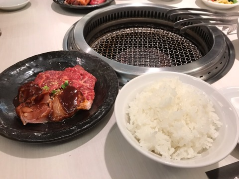 焼肉 寿亭 渋谷店